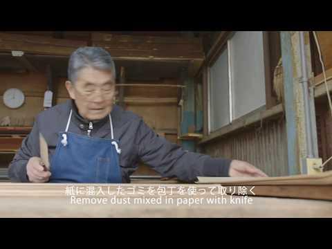 手技TEWAZA「伊勢形紙」Ise-katagami Paper Stencil/伝統工芸 青山スクエア Japan traditional crafts Aoyama Square