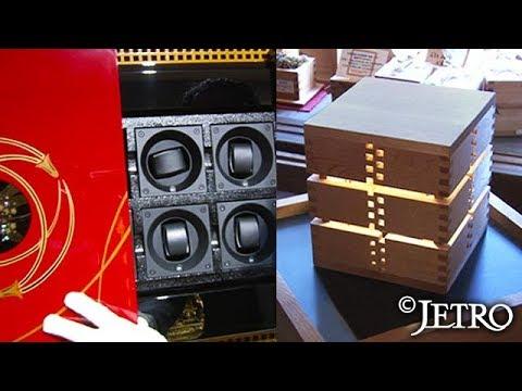 【JETRO】伝統を生かす! 新発想の商品で市場開拓 ‐彦根「仏壇」・大垣「木枡」‐