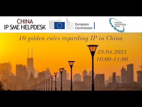 10 golden rules regarding IP in China