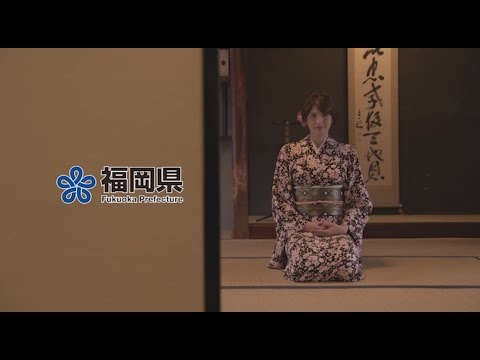 FUKUOKA+ あなたが知らない福岡、 とっておきの観光映像集。