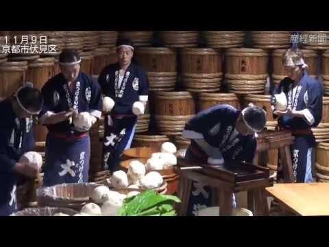 京都・大安で「千枚漬」づくり本格化