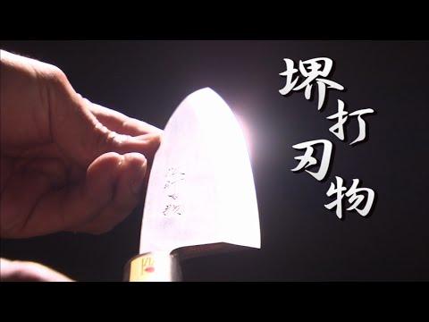 堺の伝統産業【刃物】