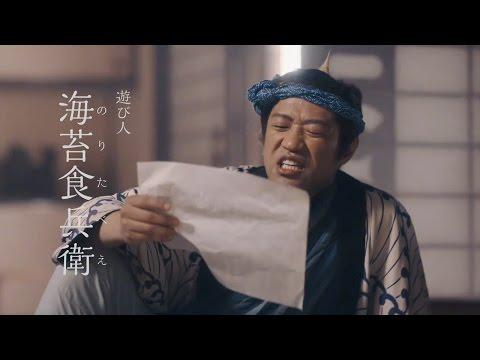 江頭2:50、はなわ、優木まおみなど佐賀県出身タレントによる時代劇ムービー 『あさご藩 ~ a saga breakfast saga ~』