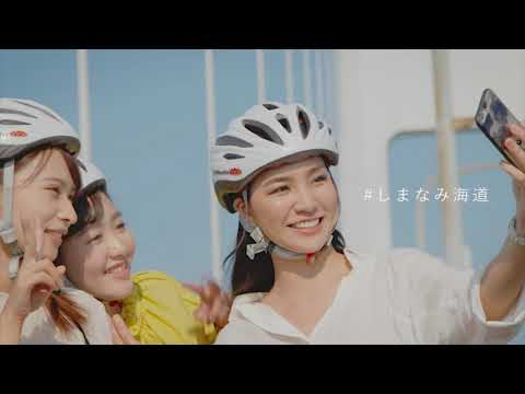 いやされて愛媛旅~愛と姫の楽園~(愛媛県観光PR動画)