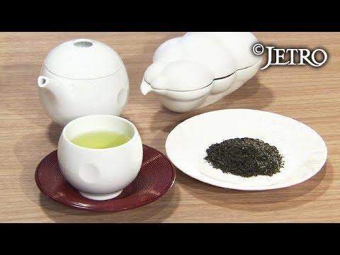 【JETRO】ブランディングで再び世界へ ‐佐賀・うれしの茶の挑戦‐