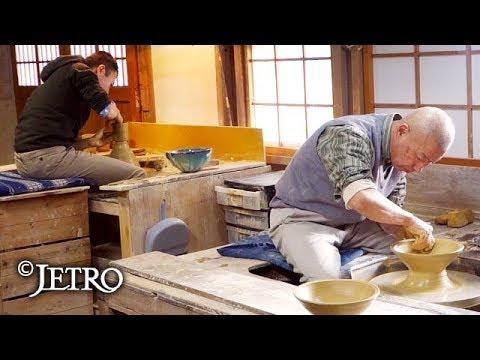 【JETRO】会津本郷焼 伝統の灯を次世代につなぐ