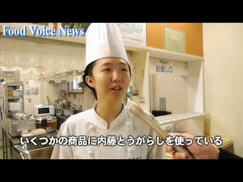 江戸東京野菜 「新宿内藤とうがらし 新宿御苑で復活フィーバー」
