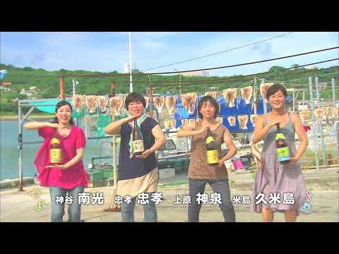 盛り泡ろう!:音楽ダンスPV