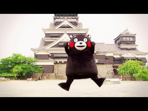 """「くまモンもん」(MV) ※英語歌詞字幕付き """"Kumamonmon"""" with English superimpose"""