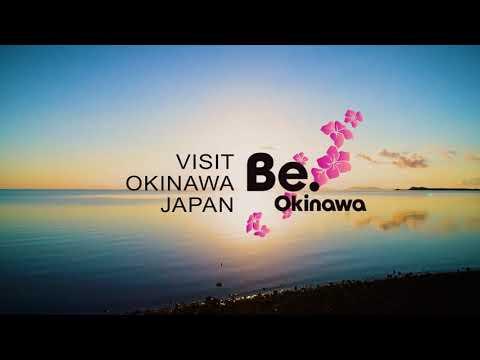 Visit Okinawa Japan Four Seasons