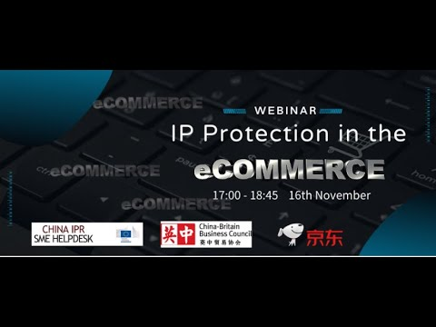 E commerce IP policy and the Use of Technology in IP Protection