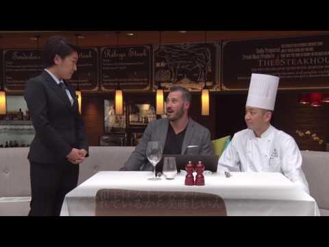Taste of Japan - ザ・ステーキハウス - Episode1
