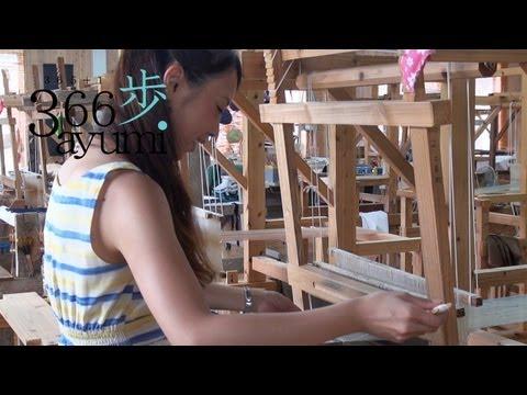 【宮古島市体験工芸村】貴重な重要無形文化財の宮古上布見学と機織り体験