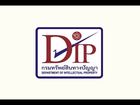 Thailand Department of Intellectual Property