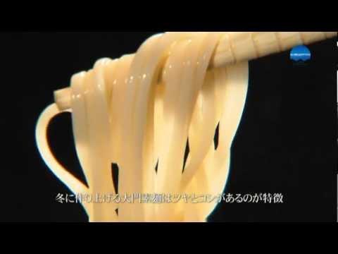 富山県推奨とやまブランド認定品 【大門素麺】