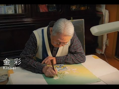 手技TEWAZA「京友禅」kyo-yuzen dyeing/伝統工芸 青山スクエア Japan traditional crafts Aoyama Square