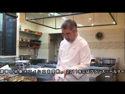 動画で観る福井 「お魚の女王 若狭ぐじ(甘鯛) 」
