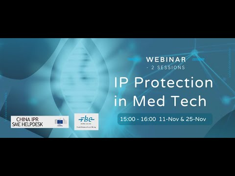 Webinar Techinal IP Protection in Medtech Industry - PART 1