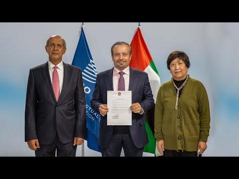 United Arab Emirates Joins WIPO's International Trademark System