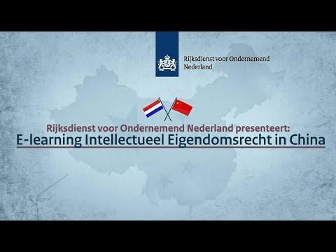 E-learning Intellectueel Eigendom in China van RVO – een voorproefje