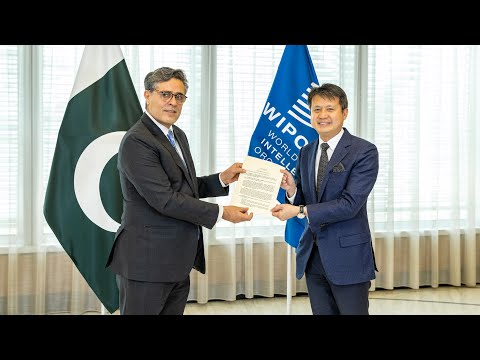 Pakistan Joins WIPO's International Trademark System