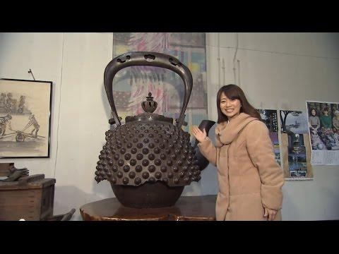 【PureJapanAsia日本調査隊】南部鉄器の魅力