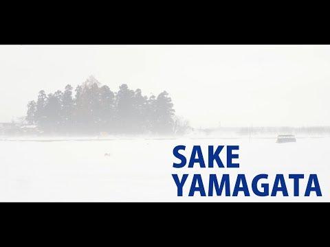 Sake Yamagata Pachelbel's Canon EDM - 山形の酒 カノン