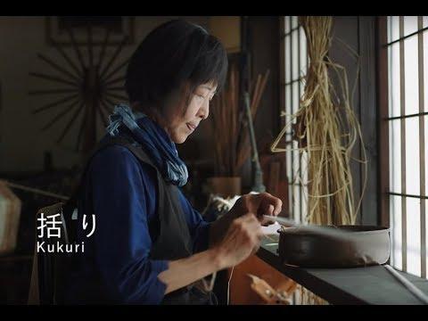 手技TEWAZA「久留米絣」kurume pongee/伝統工芸 青山スクエア Japan traditional crafts Aoyama Square