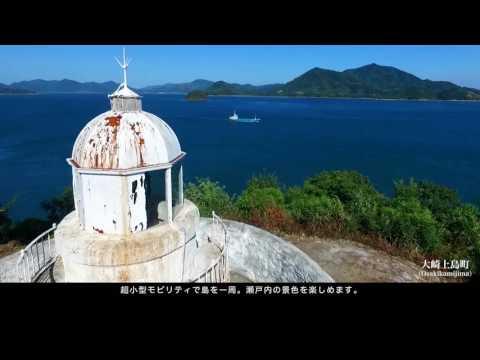 LOVE HIROSHIMA プロモーションビデオ Full Ver 英語編