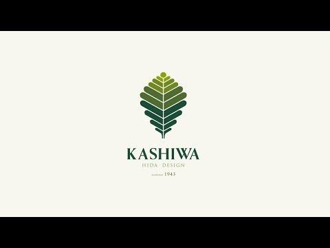 柏木工株式会社「2017 飛騨の家具フェスティバル」