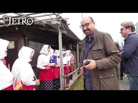 【JETRO】外国人が三重に見つけた日本の魅力