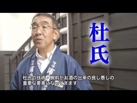 日本産酒類の魅力とは