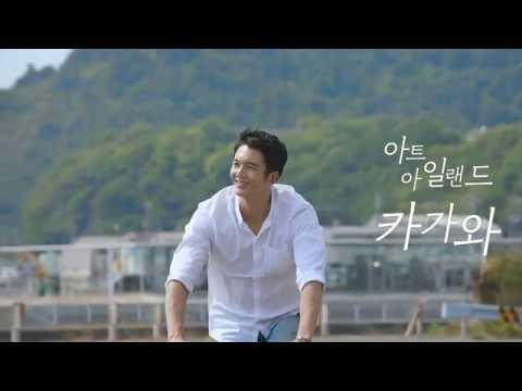Oh Jun Min (오 준민) meets Kagawa | meet my kagawa another story