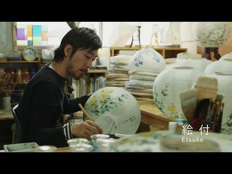 手技TEWAZA「岐阜提灯」gifu paper lantern/伝統工芸 青山スクエア Japan traditional crafts Aoyama Square