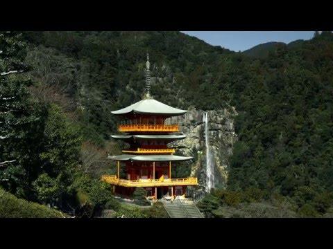 """和歌山観光プロモーションビデオ """"Natural wonders,traditional culture of Kumano and Koyasan"""""""