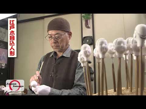江戸木目込人形〜東京の伝統工芸〜日本の職人