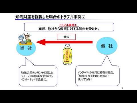 【北海道経済産業局】 外国出願・特許減免