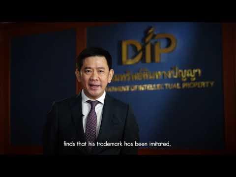 การปกป้องทรัพย์สินทางปัญญาไทยในตลาดการค้าโลก