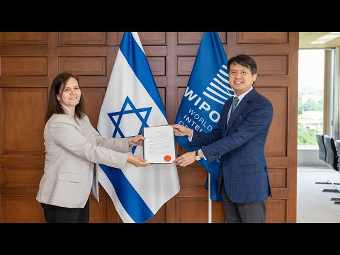 Israel Joins the Geneva Act of WIPO's Nice Agreement