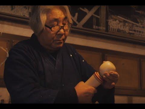 手技TEWAZA「宮城伝統こけし」miyagi traditional wooden doll/伝統工芸 青山スクエア Japan traditional crafts Aoyama Square