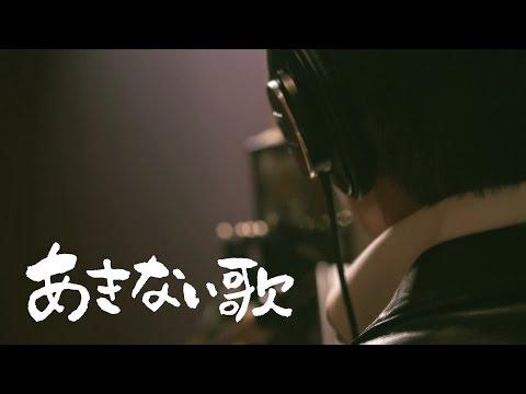 「あきない歌」〜秋田の魅力まるごとPR動画 #01〜【公式】