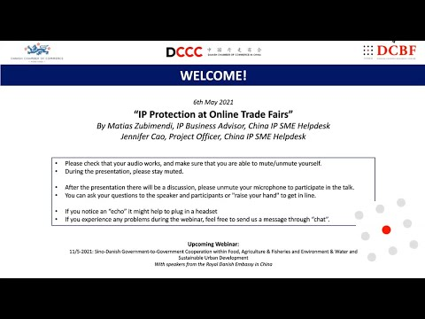 IP Protection at Online Trade Fairs