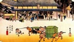 商標登録insideNews: 旧東海道、ロゴで結ぶ 大津・草津市が作製 : 京都新聞