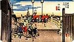 地域団体商標 登録リスト(関東)