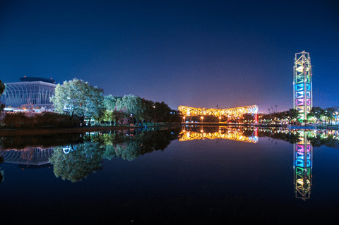 北京 中国