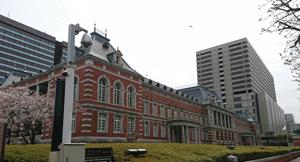 法務省と東京地裁・高裁・知財高裁