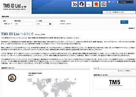 tm5 list