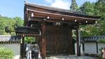 京都 vol.3 地域ブランド・商標登録