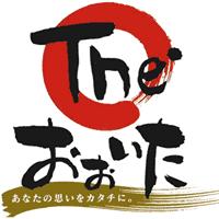 Theおおいたブランドロゴマーク