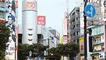 商標登録insideNews: SHIBUYA109、40周年機にロゴ刷新へ 一般公募で決める /東京(みんなの経済新聞ネットワーク) – Yahoo!ニュース